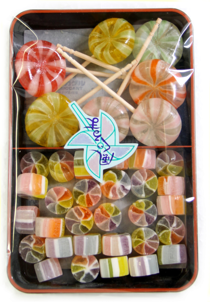 Sun Shine Candy Lunch Box Kaza Guruma (229143)