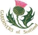 Gardiners Logo