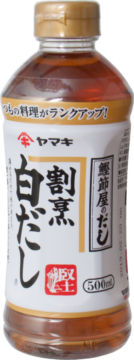 Yamaki Soup stock Kappo Shiro Dashi (110266)