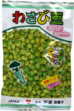 Imoto Roasted green peas – spicy (229013)
