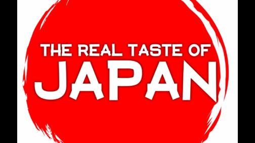 Matsumaeya/Fumi Logo