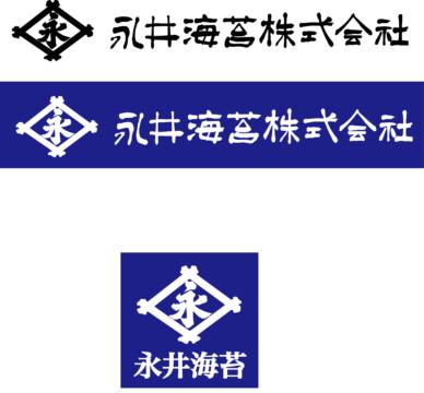 Naqai Logo